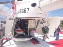 民間救急サービス・介護移送サービス オーシャン-120902_134653_ed.jpg