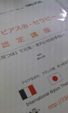 ☆+.カラーセラピーのお時間ですよ.+☆札幌市西区のおえかきカラーセラピスト☆ジョンジーのブログ☆-Image2755.jpg