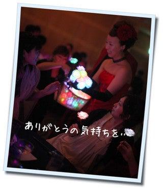パーティーが10倍楽しくなる光る花のブログ♪-光る花/結婚式/パーティアイテム