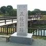 北海道ツーリング・2