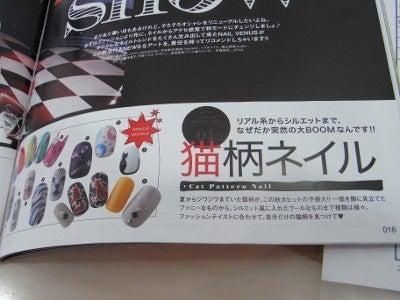 浜松市 ネイル&エステサロン Brilliant Salon Amabile Official Blog