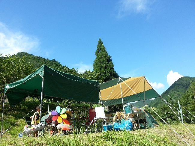 HAMIYU父ちゃんの遊ブログ