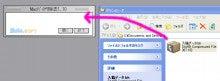 ギガ ファイル 開け ない 無料大容量 ファイル転送サービス