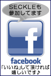 $★kimico's sky★-facebook