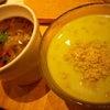 【Soup Stock Tokyo】夏のスープの画像