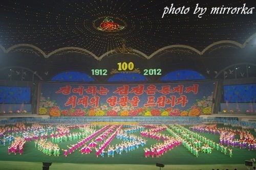 中国大連生活・観光旅行ニュース**-北朝鮮アリラン祭 ARIRANG MASS GAME 阿里郎