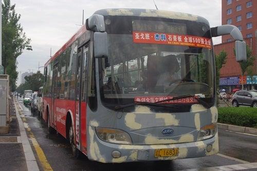 中国大連生活・観光旅行ニュース**-盤錦 ボロボロのバス