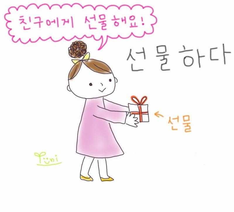 これから も よろしく ね 韓国 語