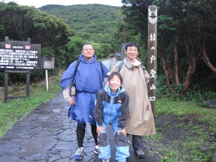 歩き人ふみの徒歩世界旅行 日本・台湾編-登山口で