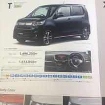 新型ワゴンR発売( …