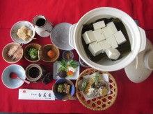 $おかんの豆日記-湯豆腐セット