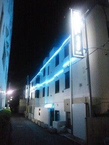 cyrusのブログ-ホテル外見(夜)