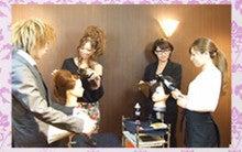 $ジャパンヘアセットスクール福岡本校・北九州校のブログ