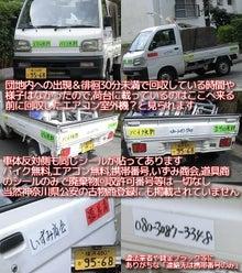 $mayvelog 予備Ameba-横浜48か9568