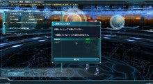ファンタシースターシリーズ公式ブログ-ship02