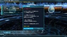 ファンタシースターシリーズ公式ブログ-ship03