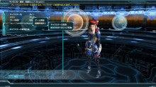 ファンタシースターシリーズ公式ブログ-ship01