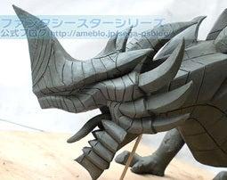 ファンタシースターシリーズ公式ブログ-ship06