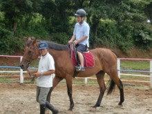 馬を愛する男のブログ Ebosikogen Horse Park-保護者の方の乗馬体験