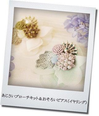 Sakula embroideryのアトリエ便り-NHKあじさい