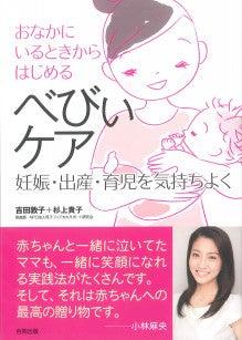育児サポート楽育のブログ
