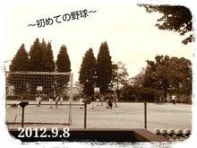 ★育児Diary★-2012-09-08-10-21-43_deco.jpg