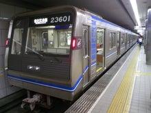 酔扇鉄道-TS3E3372.JPG