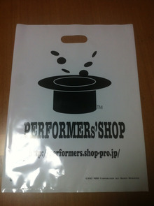 $PERFORMERs`SHOPブログ