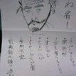 大阪公演初日