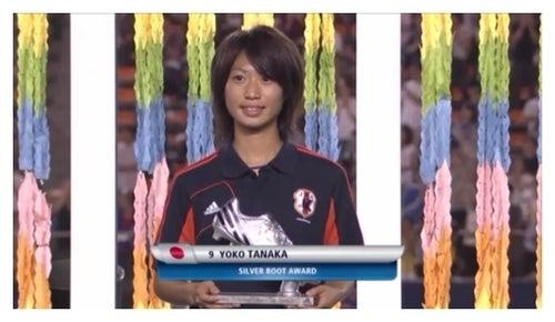 ヤングなでしこ サッカー日本代表 史上初銅メダル U-20女子ワールドカップ授賞式 銅メダリスト 数々の受賞 田中陽子