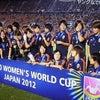 『U-20女子ワールドカップ銅メダルおめでと〜!』^〜^//の画像