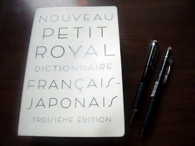 辞書今画像