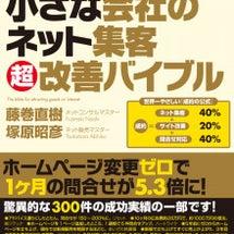書籍カバー決定!!!