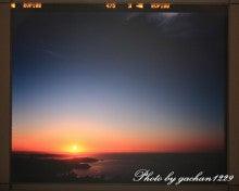 gachan1229のブログ「ツルに魅せられた男の記憶」-c