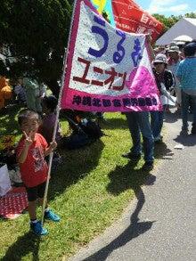 沖縄北部合同労働組合(うるまユニオン)blog!!-DCIM0226.jpg