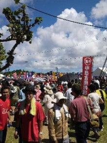 沖縄北部合同労働組合(うるまユニオン)blog!!-DCIM0223.jpg