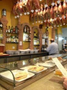 世界家庭料理の旅のブログ-生足