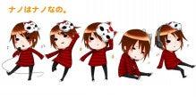 ☆az☆(aωz)のブログ-nano
