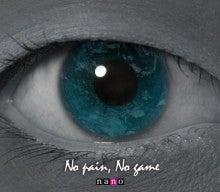 ☆az☆(aωz)のブログ-no pain no game