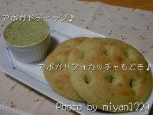 gachan1229のブログ「ツルに魅せられた男の記憶」-j