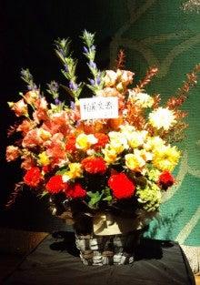 やすこ先生の日記帳-秋の花束