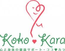 $池内弘美のオフィシャルブログ