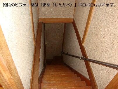 壁のリフォームだけで、和室・洋室の印象がこんなに変わる★大阪・武居左官-階段壁の漆喰塗り1