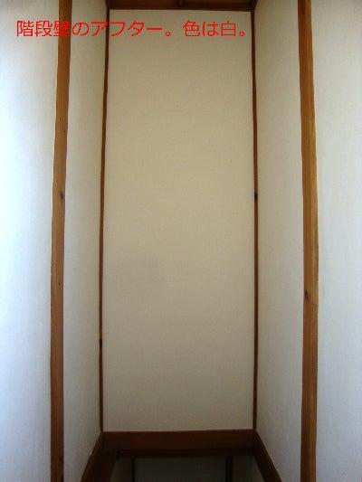 壁のリフォームだけで、和室・洋室の印象がこんなに変わる★大阪・武居左官-階段壁の漆喰塗り4