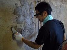京町家を買って改修する男のblog-1土壁中塗仕上5