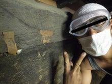 京町家を買って改修する男のblog-1前の日11