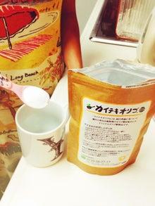 山本優希オフィシャルブログ『TOKYOおしゃれLife』powered by ameba【セレブモデル】