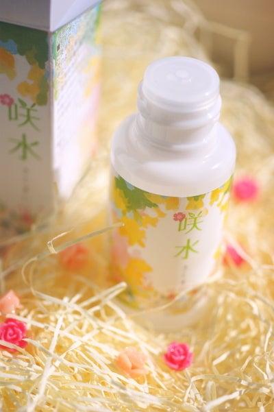 咲水 ブログ
