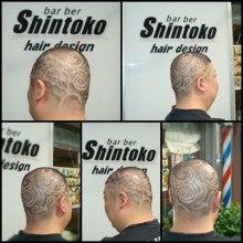 barber shintoko hair design  ヘアカタログblog-坊主ライン