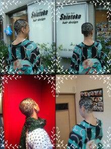barber shintoko hair design  ヘアカタログblog-刈り上げ女性坊主ラインアートHairTattoo